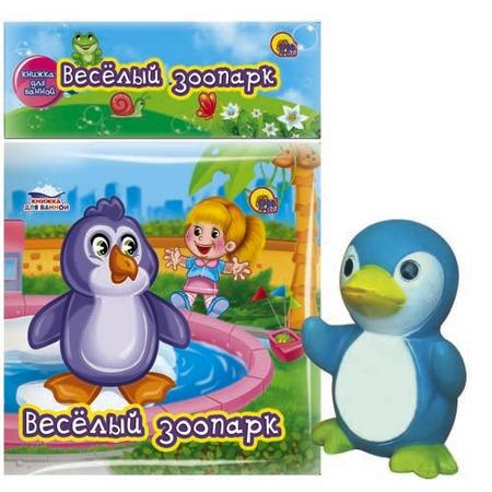 Купить Веселый зоопарк (+ игрушка)