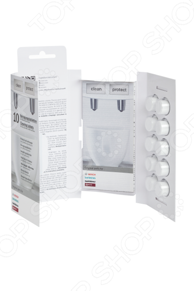 Таблетки чистящие для кофемашин от эфирных масел Bosch 311769