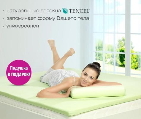 Фото Матрас-топпер Dormeo Renew Эвкалипт и анатомическая подушка. Толщина: 3,5 см. Размер: 90х200 см