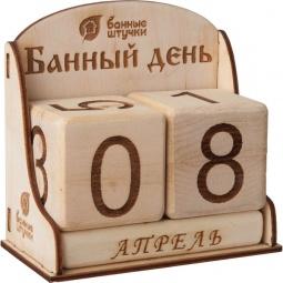 Купить Календарь для бани Банные штучки «Банный день»