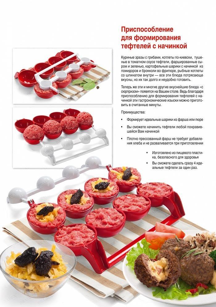 Полуфабрикаты из мяса  znaytovarru