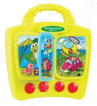 фото Игрушка музыкальная Мир детства «Книжка», Музыкальные игрушки для малышей