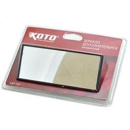 фото Зеркало дополнительное на присоске KOTO CKP-107
