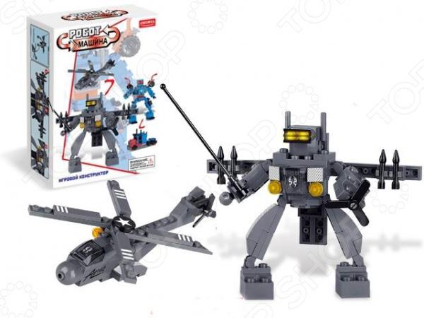 Конструктор игрушечный Zhorya «Робот-вертолет» Конструктор игрушечный Zhorya «Робот-вертолет» /
