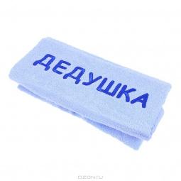 фото Полотенце подарочное с вышивкой TAC Дедушка. Цвет: голубой