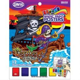Купить Раскраска с палитрой Savvi «Морские пираты»