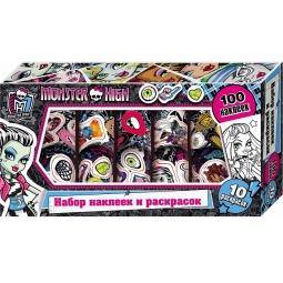 Купить Monster High. Наклейки и раскраски в коробке