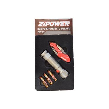 Купить Инструмент многофункциональный Zipower PM 5109