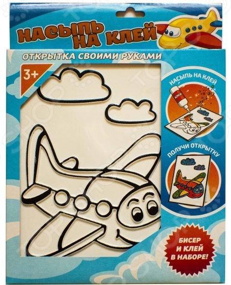 Набор для изготовления аппликаций Татой «Насыпь на клей. Самолет»