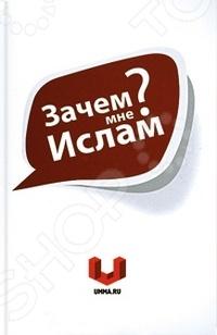 Диля 978-5-4236-0025-9