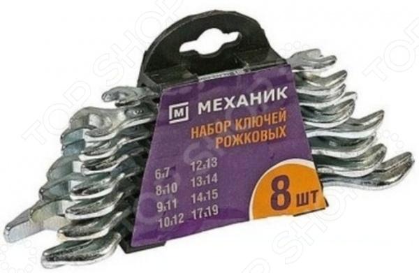 купить Набор ключей рожковых Механик «Механик» 27015-H8 по цене 260 рублей