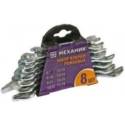 Купить Набор ключей рожковых Механик 27015-H8
