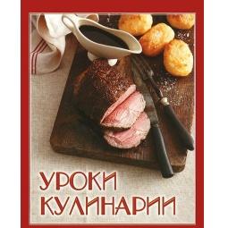 фото Уроки кулинарии