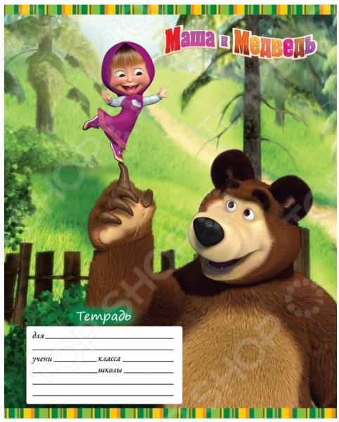 Тетрадь в клетку Росмэн «Маша и Медведь» 13944