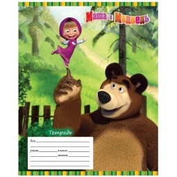 Купить Тетрадь в клетку Росмэн «Маша и Медведь» 13944