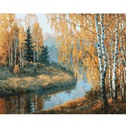фото Набор для раскрашивания по номерам Белоснежка «Вот и осень пришла»