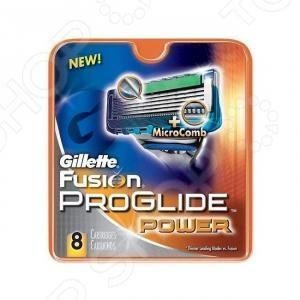 Сменные кассеты Gillette Fusion Proglide PowerКассеты для бритвенных станков<br>Сменные кассеты Gillette Fusion Proglide Power это сменные лезвия для бритвенного станка Gillette. Кассета имеет пять лезвий, которые окружены мягкими защитными подушечками из эластомера. Подушечки нежно разглаживают кожу, успокаивают после сбривания и обеспечивают более гладкое и чистое бритье. Плавающая головка округлой форму следует по контурам тела и обеспечивает легкое бритье даже в труднодоступных участках.<br>