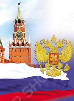 Колледж-тетрадь в клетку Бриз «Символ России»