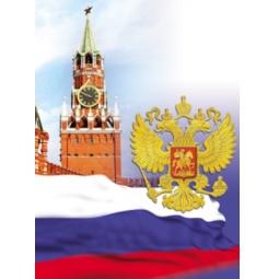 фото Колледж-тетрадь в клетку Бриз «Символ России»