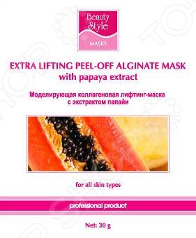 Лифтинг-маска моделирующая Beauty Style 4503306 с экстрактом папайи