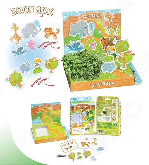 Набор для выращивания Happy Plant «Зоопарк» набор с семенами для выращивания лаванда