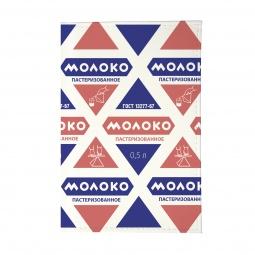 фото Обложка для паспорта Mitya Veselkov «Молоко»