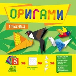 фото Оригами. Птички