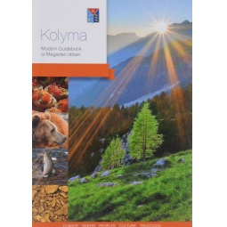 Купить Kolyma. Modern Guidebook to Magadan Oblast