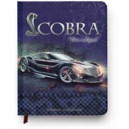 фото Дневник школьный Проф-Пресс «Черное авто и кобра»