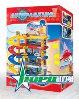 Набор игровой для мальчика Нордпласт «Гараж. Автопарковка1»