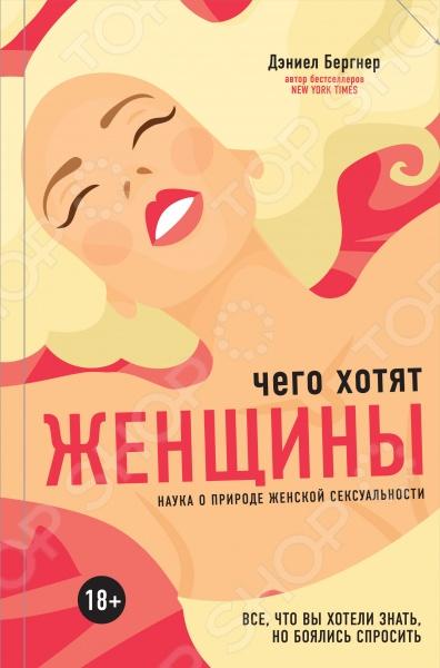 seksualnaya-sovmestimost-teltsov