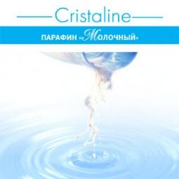 Парафин с молочными протеинами Cristaline