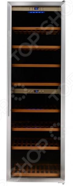 Холодильник винный CASO WineMaster 180Холодильники<br>Холодильник винный CASO WineMaster 180 используется для хранения вин и их охлаждения перед подачей на стол. Модель снабжена сенсорной системой управления и рассчитана на 180 винных бутылок типа Бордо объемом 0,75 л . В холодильнике предусмотрены две температурные камеры: нижняя и верхняя. Нижняя, в свою очередь, предназначена для хранения красного вина, а верхняя для белого. Холодильник оборудован активным вентилятором, стеклянной дверцей с UV-фильтром и 8 выдвижными деревянными полками. Диапазон установки температур составляет 5-22 C. В качестве хладагента используется фреон R-600a не разрушает озоновый слой .<br>