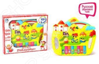 Орган игрушечный Shantou Gepai «Городок» 5004