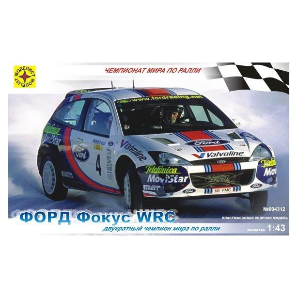 фото Сборная модель автомобиля 1:43 Моделист «Форд Фокус» WRC
