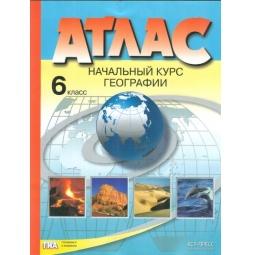фото Атлас. 6 класс. Начальный курс географии. С контурными картами