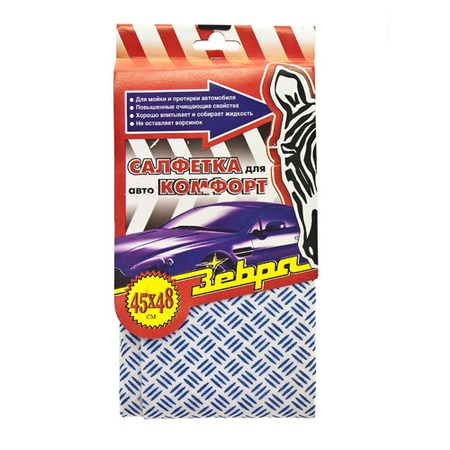 Купить Салфетка многоразовая для мойки и протирки Зебра Z-0047