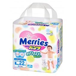 Купить Трусики-подгузники Merries размер L 9-14 кг