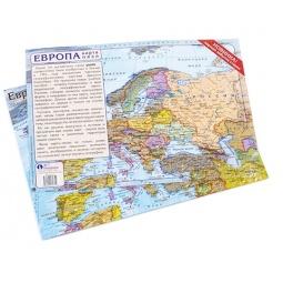 фото Пазл-карта АГТ-Геоцентр «Европа»