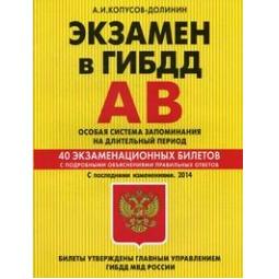 Купить Полный курс английской грамматики для тех, кто говорит по-русски