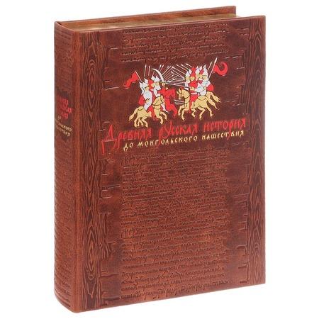 Купить Древняя русская история. До монгольского нашествия