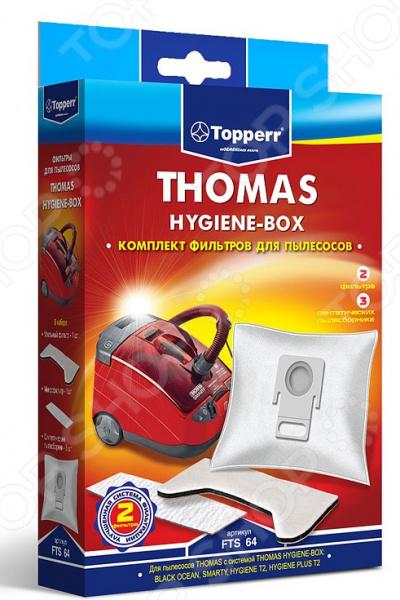 Фильтр для пылесоса Topperr FTS 64Аксессуары для пылесосов<br>Фильтр для пылесоса Topperr FTS 64 это практичный моющийся фильтр для длительного использования в вашем пылесосе. Его использование позволит предотвратить попадание в двигатель тяжелых частиц пыли. Фильтр обладает высочайшей степенью фильтрации и задерживает 99,5 пыли. Благодаря свойствам фильтрующего материала вы избавитесь от аллергенной пыльцы, микроорганизмов, бактерий и пылевых клещей. Если вы заботитесь о чистоте в доме, то вам следует использовать подобные фильтры, ведь только они позволят обеспечить чистых воздух в вашей квартире. В комплекте несколько фильтров угольный, микрофильтр, 3 синтетических пылесборника , которые подходят для пылесосов THOMAS HYGIENE-BOX: BLACK OCEAN, SMARTY, HYGIENE T2, HYGIENE PLUS T2, THOMAS: PARKETT MASTER XT, PARKETT STYLE XT, PARKETT PRESTIGE XT, Twin, Twin Electronic, Twin Aquatherm Electronic, Rotho, Syntho, Victor.<br>