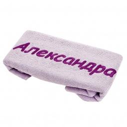 фото Полотенце подарочное с вышивкой TAC Александра. Цвет: сиреневый