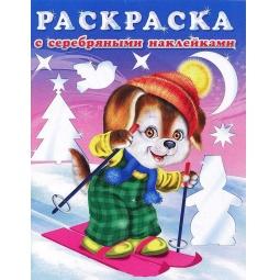 фото Щенок-лыжник