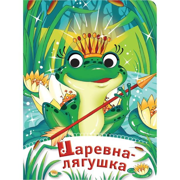 фото Царевна-лягушка