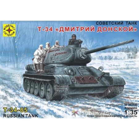 Купить Сборная модель танка Моделист «Т-34 Дмитрий Донской»