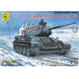фото Сборная модель танка Моделист «Т-34 Дмитрий Донской»