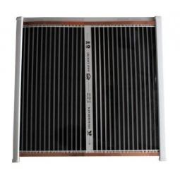 Купить Термоковрик Балио «Mini Sun Power Module»