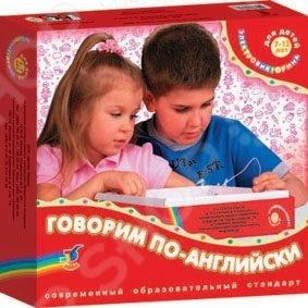 Игрушка развивающая Дрофа «Электровикторина. Говорим по-английски»
