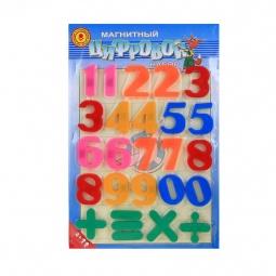Купить Набор магнитных цифр Эра 21062